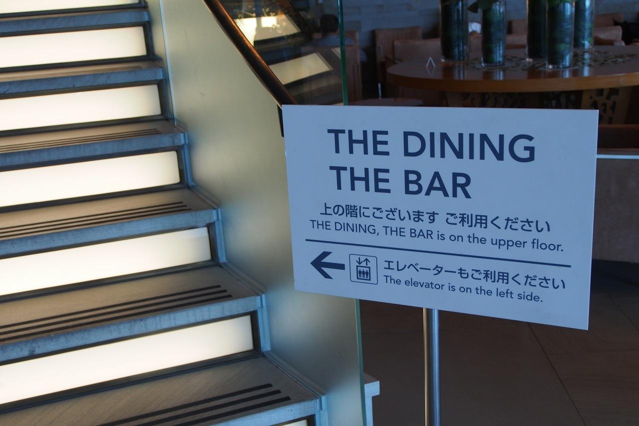 食堂部分設於樓上3/F 而下層就不准進食