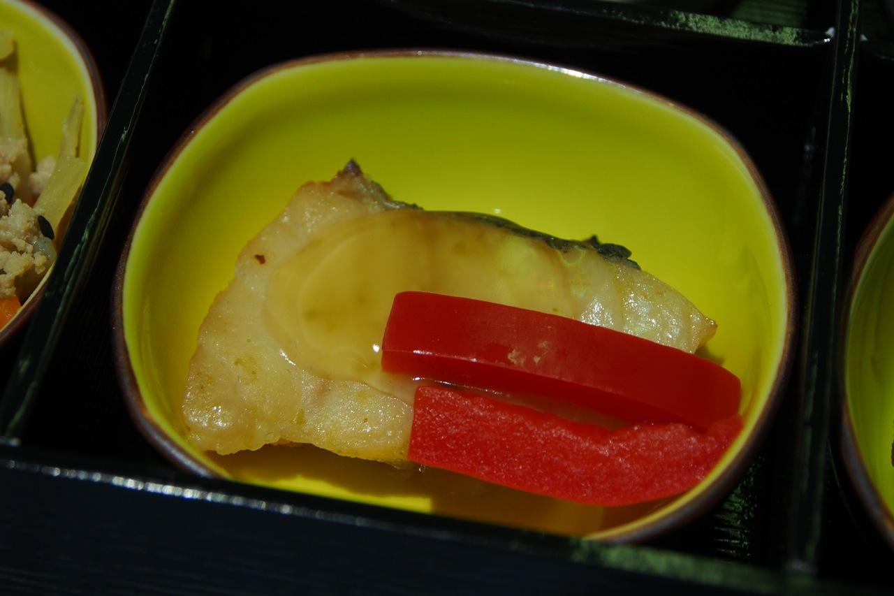 """大分: 鱸柚子胡椒焼き Grilled Sea-bass """"Yuzu"""" Chili Flavor"""