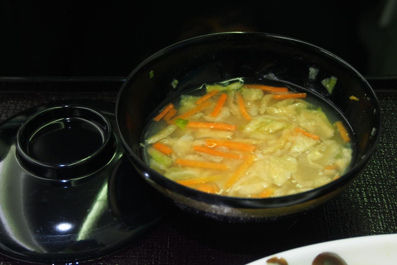 味噌汁 Miso Soup