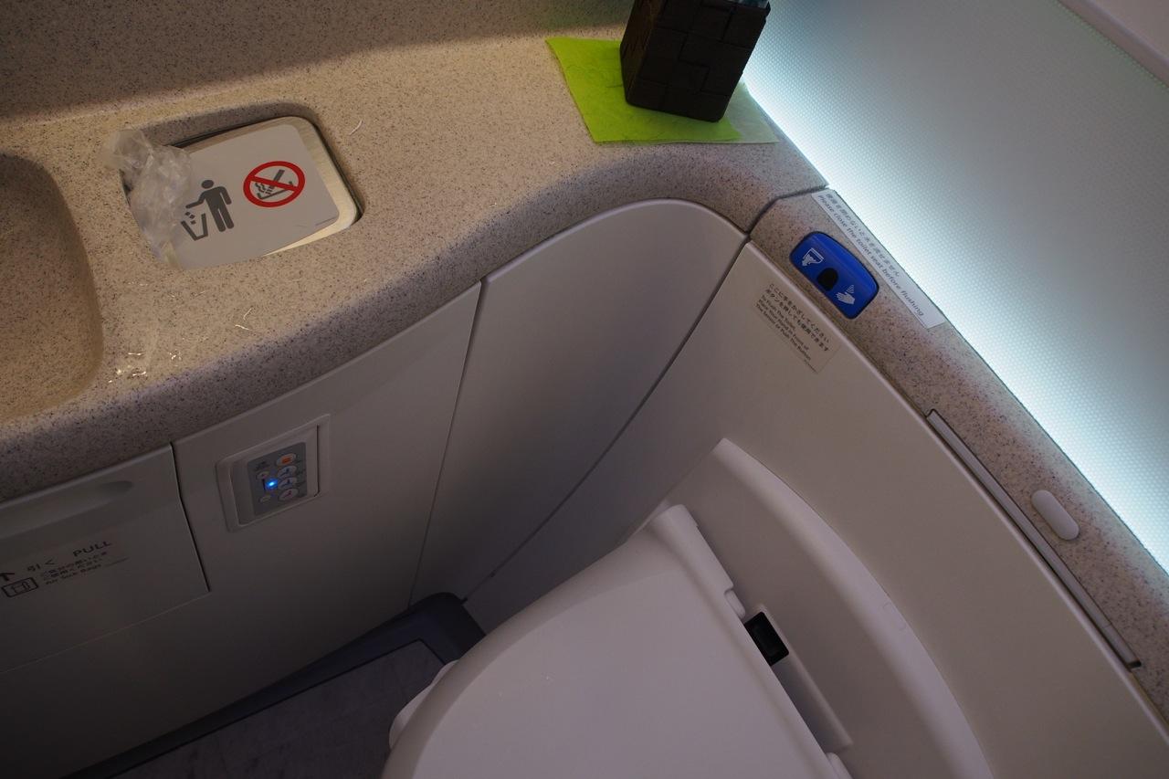 auto-flush washlet