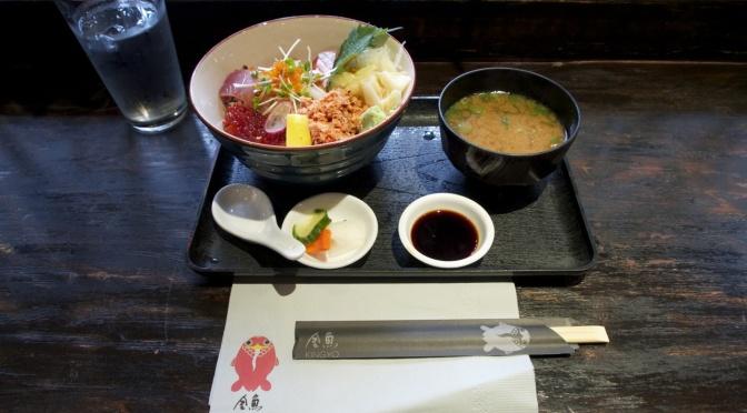 溫哥華的日本菜 – 金魚Kingyo