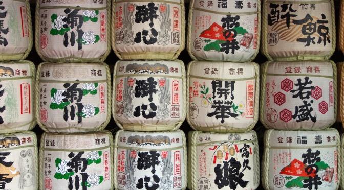 東京近郊避暑二選 – 日光 (5) 東照宮、二荒山神社
