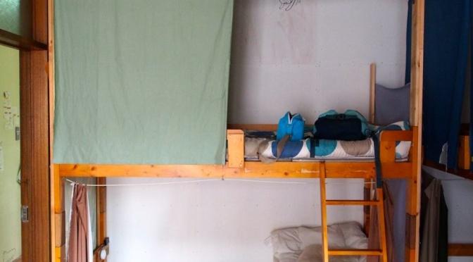 東京近郊避暑二選 – 日光 (4) 溫馨民宿 にっこり荘