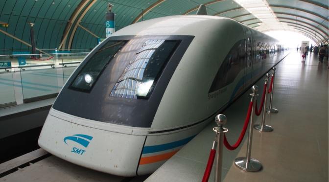 〖秋の飛騨道〗前傳:上海磁懸浮列車・磁浮交通科技館