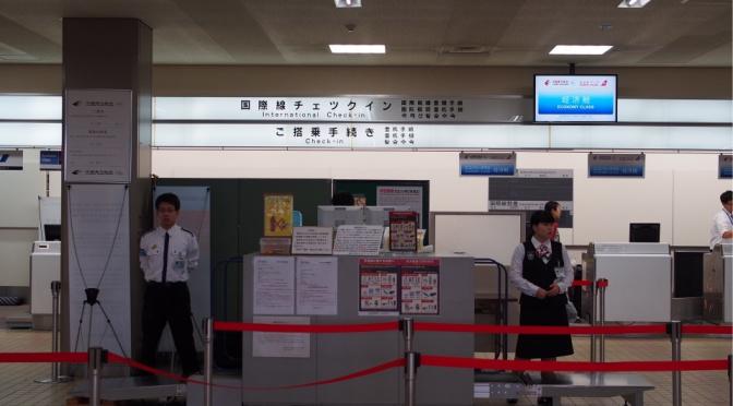 小松機場:往金澤巴士、打發時間指南