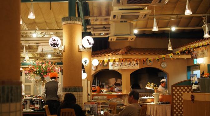〖秋の飛騨道〗〔高山〕高山 Green Hotel 高山グリーンホテル 二食篇
