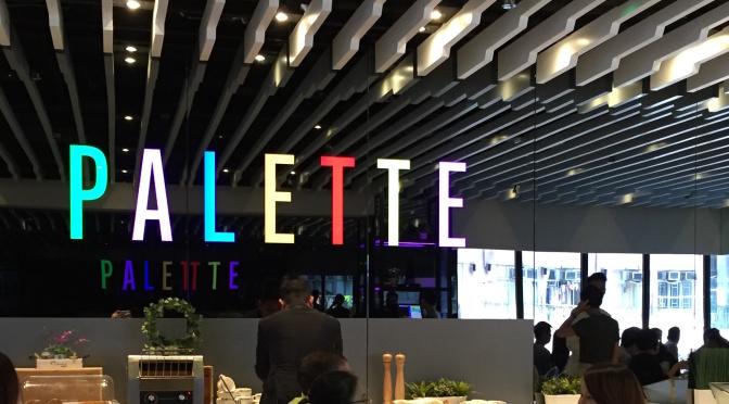健康之選半自助餐—PALETTE