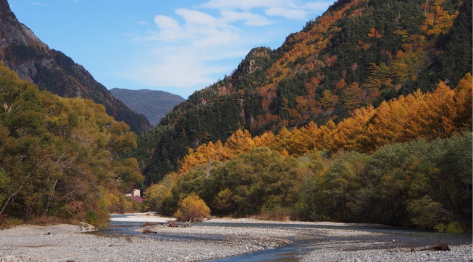 Kamikochi in Autumn
