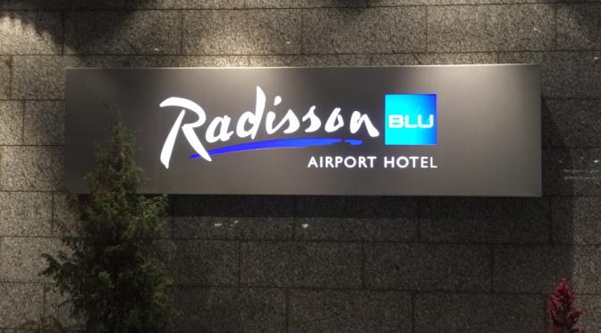 〖北・極光追逐〗〔奧斯陸〕Radisson Blu Airport Oslo