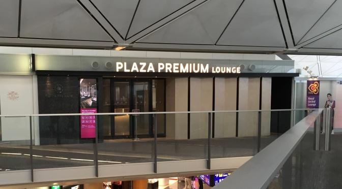 香港國際機場 Plaza Premium Lounge (西大堂)