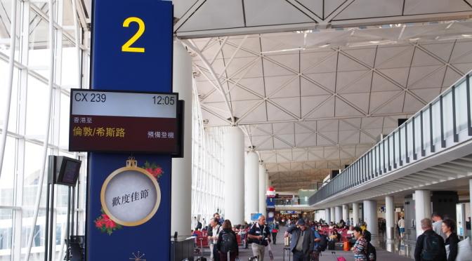 〖北・極光追逐〗CX239 香港→倫敦 商務客位體驗(上)