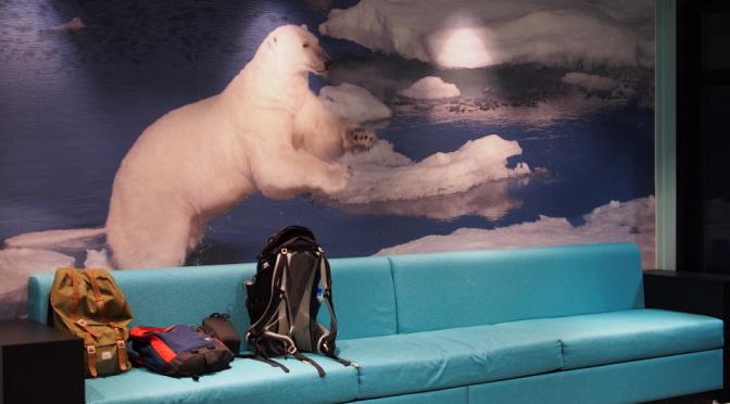 〖北・極光追逐〗〔Tromsø〕Thon Hotel Polar