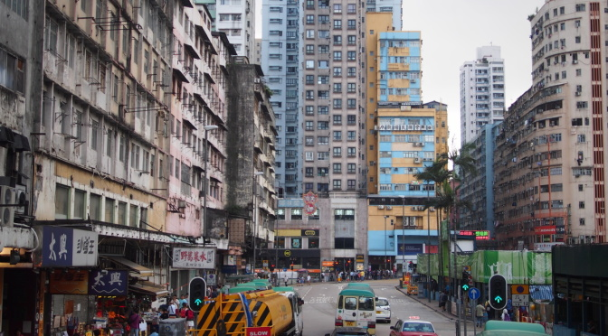 Hong Kong in Photos: Kwun Tong Town Centre, May 2016