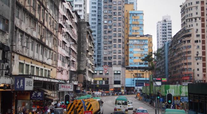 Kwun Tong Town Centre 2016