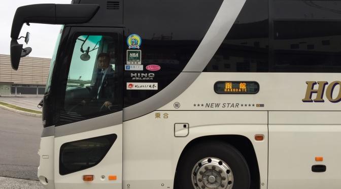窮遊恩物!札幌~函館夜行巴士初體驗