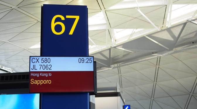 CX580 香港→札幌 商務客位搭乘記