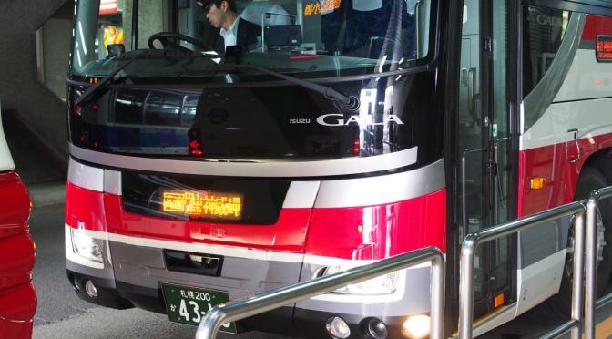 積丹半島遊記:交通篇 札幌→積丹 高速巴士積丹號