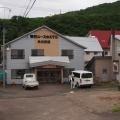 積丹青年旅舍亦名為角田旅館