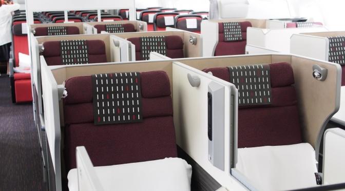 JL415 東京成田→巴黎 商務客位搭乘記(上)