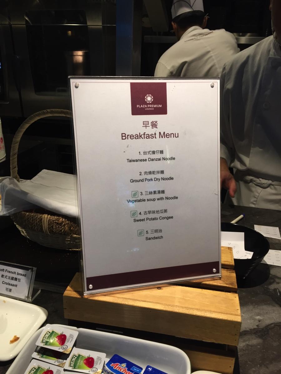 早餐的即叫即煮 Menu