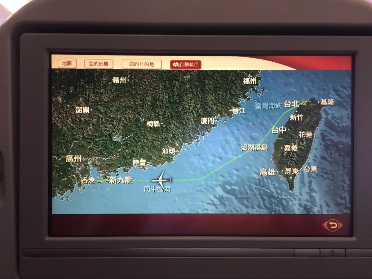 台北飛香港需時較長,約一小時三十分鐘