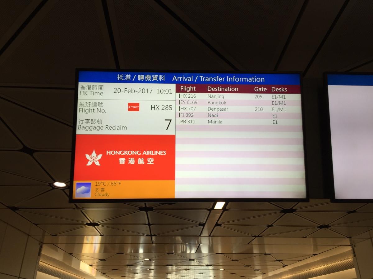 首次抵港後從中場客運廊落機,設有屏幕顯示轉機和領取行李的資訊