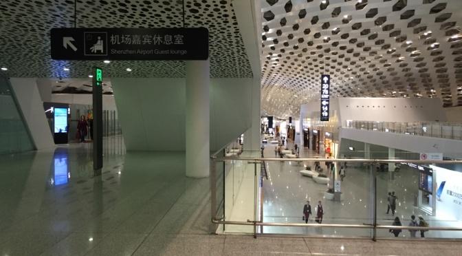 深圳寶安機場 T3 國內線貴賓室-嘉賓休息室