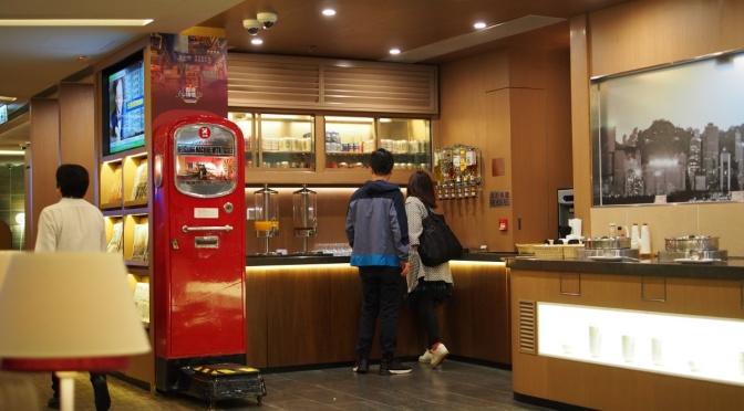 香港國際機場 香港航空貴賓室 紫荊堂