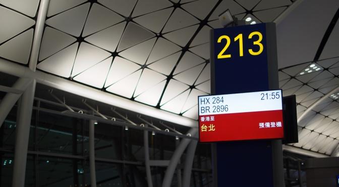 HX284 香港→台北 搭乘記
