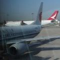 波音 737-800 (B-5328)