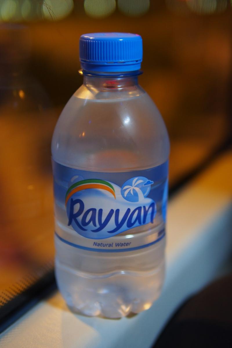 City Tour 還每人贈送一支水~水在多哈是很珍貴的哦!!!