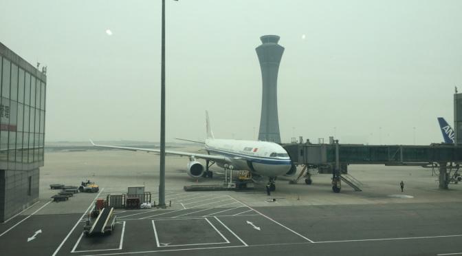 CA109 中國國航 北京→香港 搭乘記