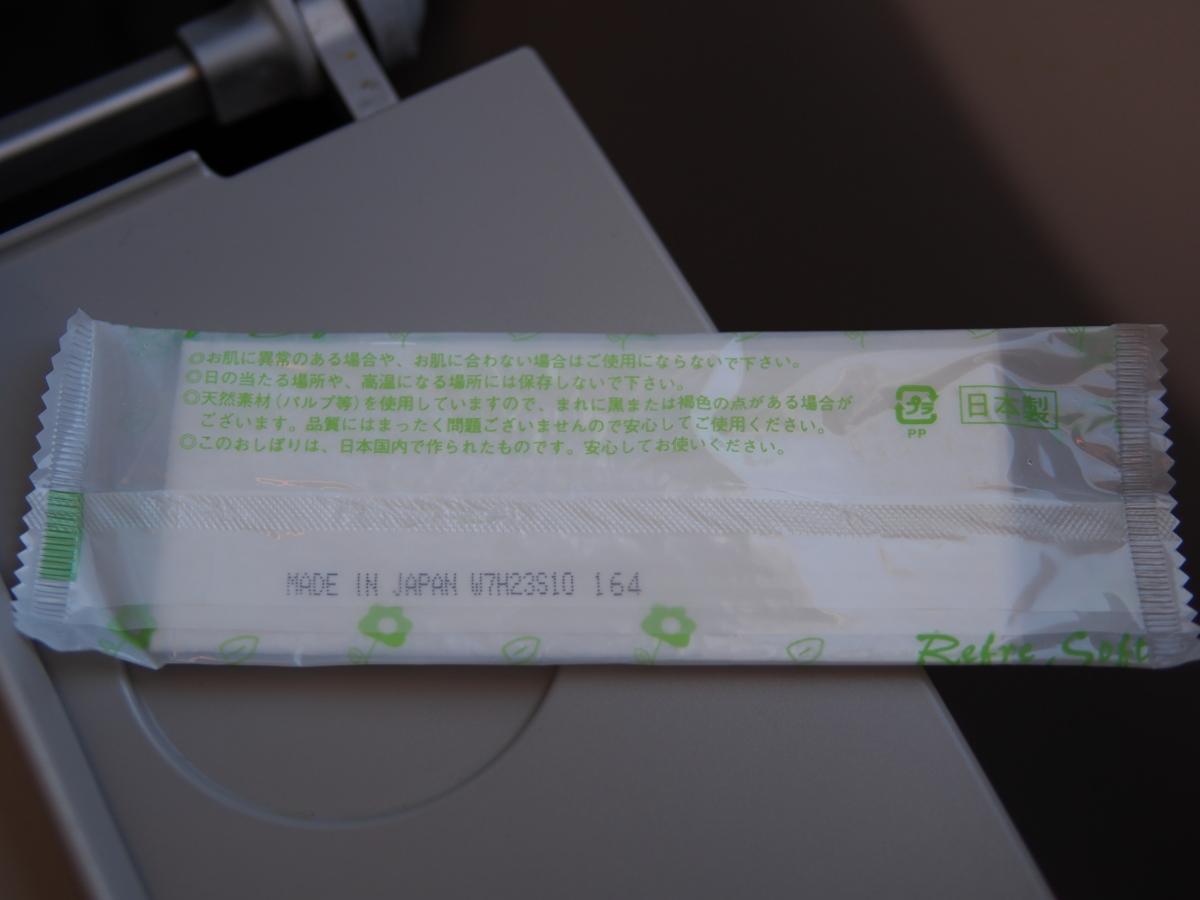 強調 Made in Japan 的濕紙巾